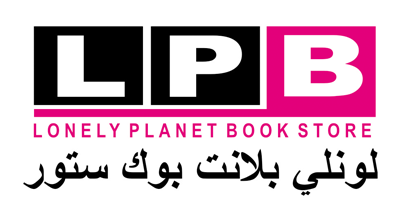 Lonely Planet Book Store Qatar